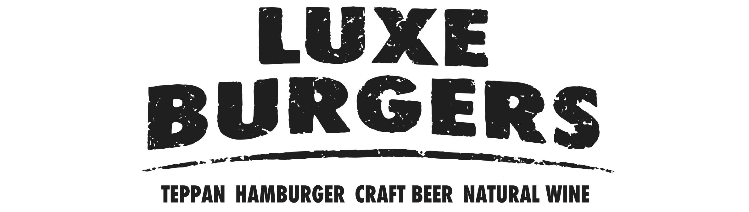 LUXE BURGERS(リュクスバーガーズ)